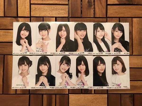 【3期生の全種類一覧】乃木坂46 生写真「2020年3月更新」発売順・衣装名