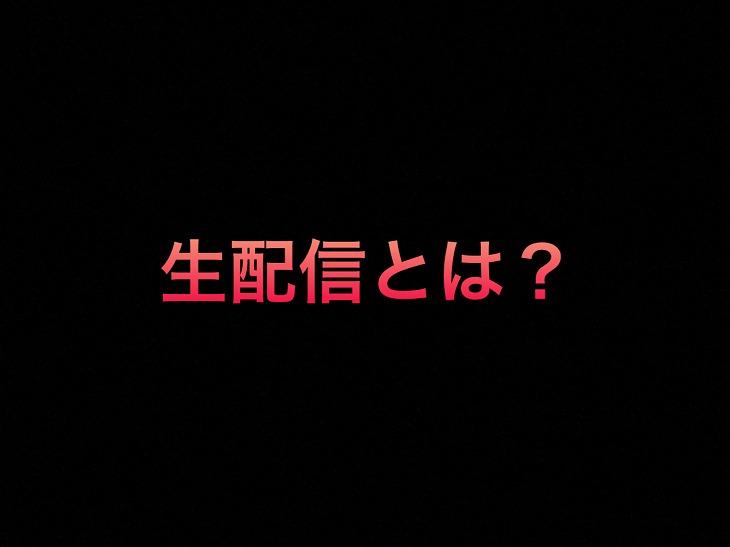 【生配信とは?】乃木坂46「過去の口コミやライセンスキーの開封レビューなど」【西野七瀬卒業コンサート 7thバスラ】