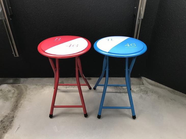 【購入レビュー】乃木坂46 だいたいぜんぶ展「それぞれの椅子(スツール)を買ってみた!」グッズ