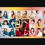 【新曲レビュー】乃木坂46 Sing Out!「ファン歴6年の私が23rdシングルの感想をご紹介!」歌詞