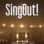 【Sing Out!発売記念ライブのセトリ】乃木坂46「3日間の全セトリ」in 横浜アリーナ
