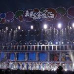 【全公演のセトリ】乃木坂46 真夏の全国ツアー2018「福岡・大阪・名古屋・仙台」まとめ