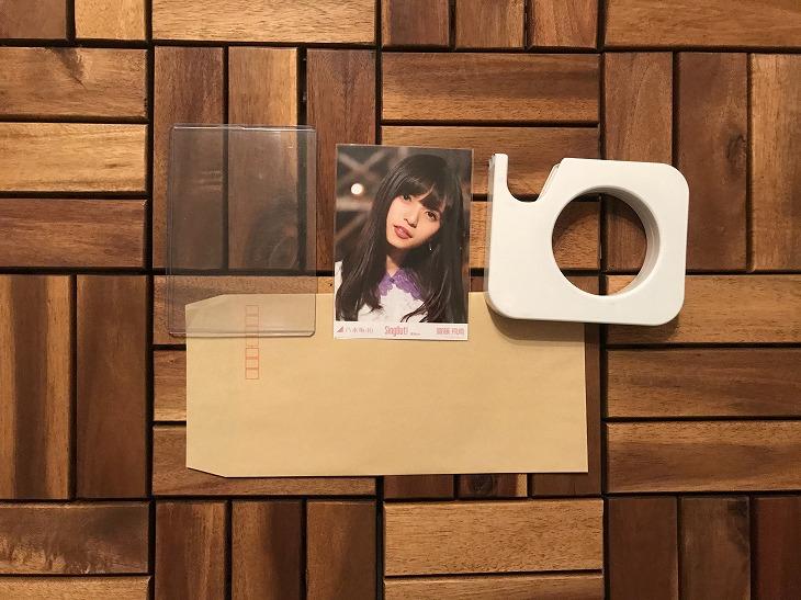 郵送トレのやり方を徹底解説!乃木坂46-生写真「封筒・梱包・切手の値段について」