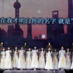 乃木坂46「NOGIZAKA46 Live in Shanghai 2019」セトリ まとめ
