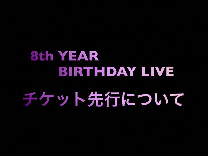 乃木坂46「8thバスラって楽天チケット先行はあるの?」【過去のバスラから大予想】