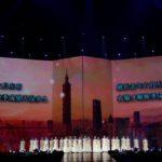 【台北のセトリ】乃木坂46「Live in Taipei 2020のセットリスト」台北アリーナ