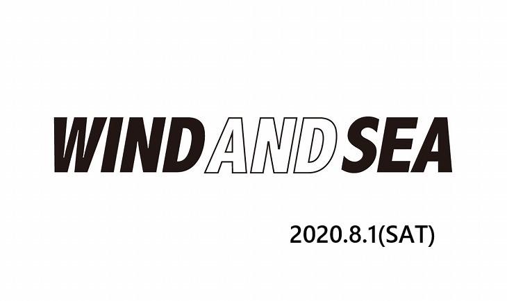 WIND AND SEA(ウィンダンシー) 2020年8月1日 発売アイテム一覧