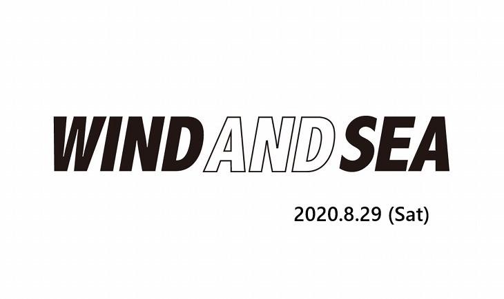 WIND AND SEA(ウィンダンシー) 2020年8月29日 発売アイテム一覧