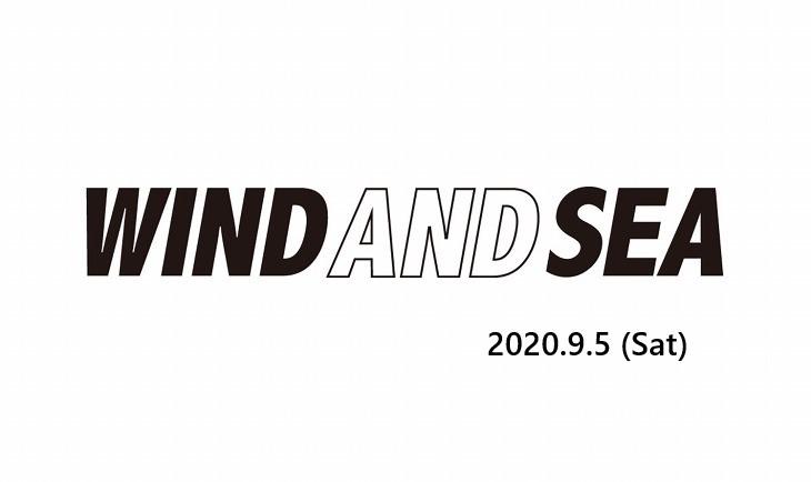 WIND AND SEA(ウィンダンシー) 2020年9月5日 発売アイテム一覧