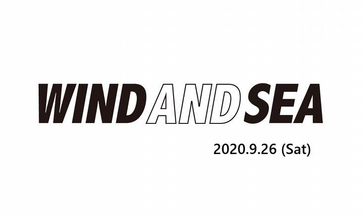 WIND AND SEA(ウィンダンシー) 2020年9月26日 発売アイテム一覧