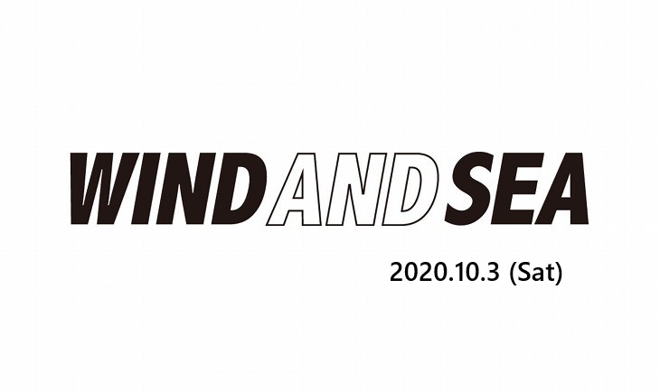 WIND AND SEA(ウィンダンシー) 2020年10月3日 発売アイテム一覧