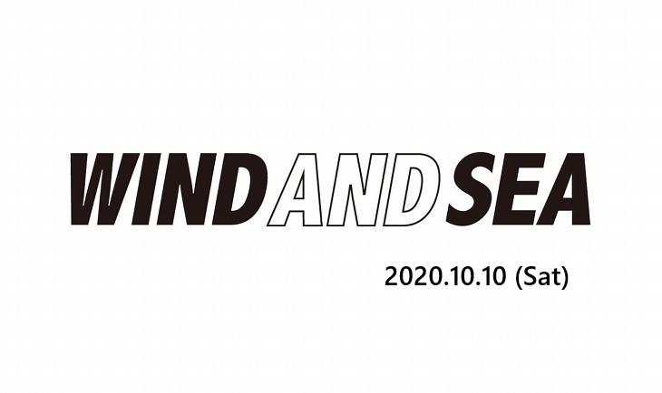 WIND AND SEA(ウィンダンシー) 2020年10月10日 発売アイテム一覧