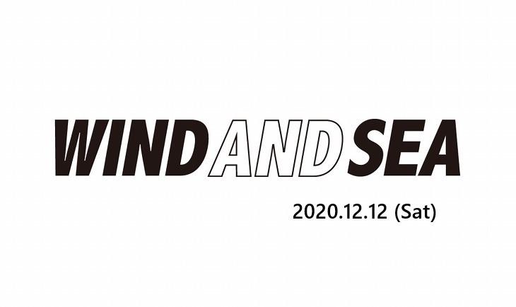 WIND AND SEA(ウィンダンシー) 2020年12月12日 発売アイテム一覧