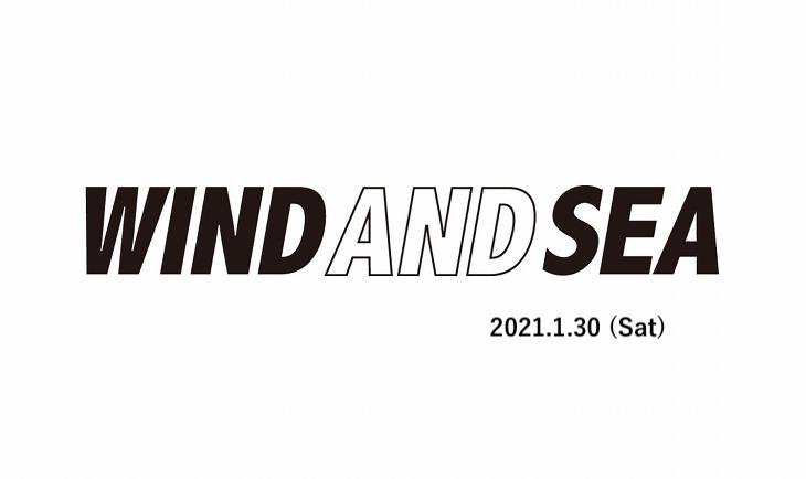 WIND AND SEA(ウィンダンシー) 2021年1月30日 発売アイテム一覧