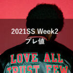 Supreme 2021SS Week2 発売アイテム&プレ値 まとめ